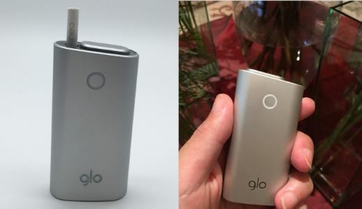 glo(グロー)とは?値段や味をレビュー!|美味しい蒸気が出る加熱式たばこ